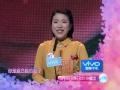 《非诚勿扰片花》20130310 预告 刘五朵为爱爆灯