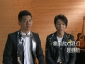 《我是歌手》片花 第七期赛后羽泉采访