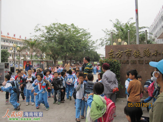 中国教育歧视观察:海南东方市强令农村籍学生转学 被指歧视已暂停