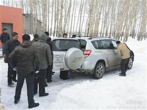 昨天上午,警方对被盗车辆进行勘察