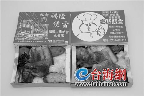 不吃便当等于没去过台湾