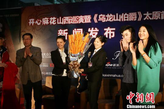 《乌龙山伯爵》演出300场后首次抵晋(图)