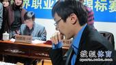 图文:应氏杯决赛赛后 朴廷桓情绪低落