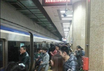 6日下午,北京地铁二号线短暂停运造成乘客滞留站台。