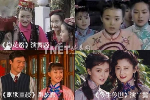 除了《还珠格格》第二部中饰演晴儿以外王艳还曾出演过多部琼瑶剧,只不过早期多为配戏的打酱油角色。