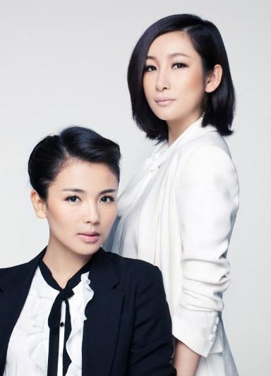 如今,刘涛更是连同好姐妹秦海璐创办了文化公司,业务涉及艺人经纪、影视项目策划、制作和发行等。看来,从专职阔太到商界女强人,刘涛的豪门之路已经经过了华美的转变,而且更加被人们所看好。