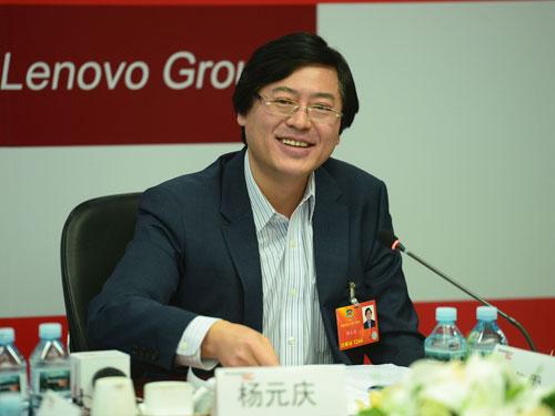 杨元庆 中国做自己的手机操作系统不是没可能