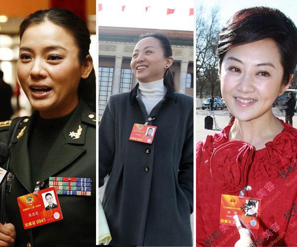 央视美女主播 领衔两会明星代表 搜狐女人