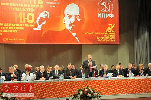 2月23日,俄共主席久加诺夫在党代会上做报告。新华社