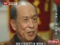 中国梦(一)挑战癌症