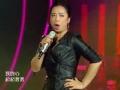 《我是歌手片花》黄绮珊演唱哈林成名曲 《让我一次爱个够》