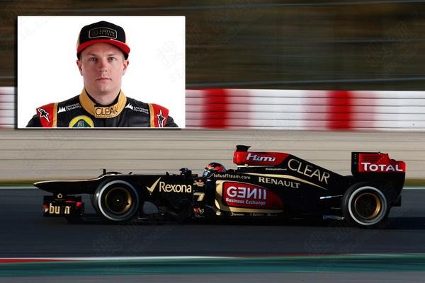 路特斯F1车队车手 莱科宁