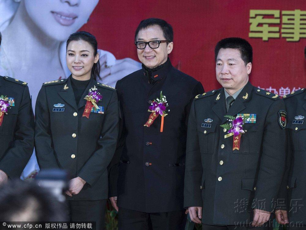中国 成龙 歌谱简谱网