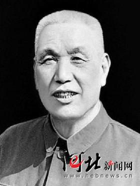 第四任铁道部长 段君毅(1910.32004.3)