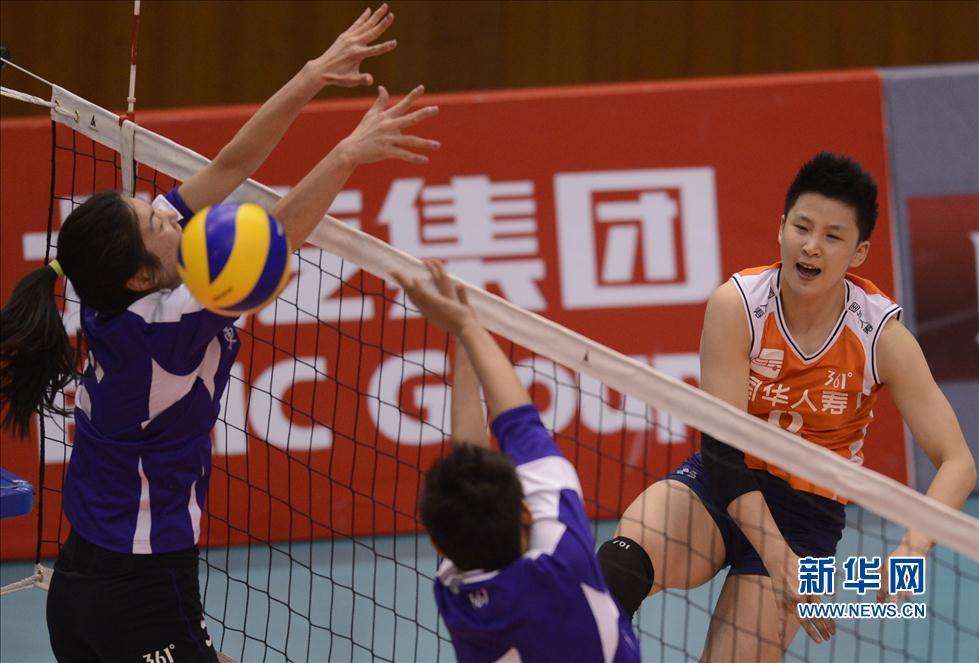 全运会女排预赛A组 上海胜广东