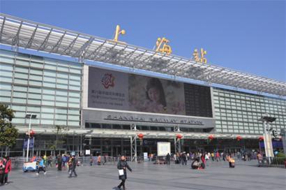 既是相对老北站而言,也是相对于原先的上海东