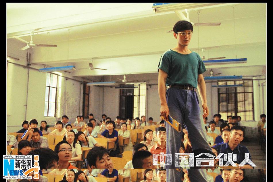 """鄧超佟大為泡澡堂""""赤誠相見"""" 黃曉明自夸身材棒(組圖)圖片"""