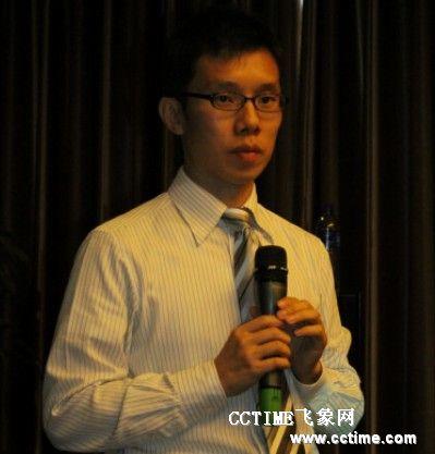 Plunify技术副总裁暨创办人黄瀚华