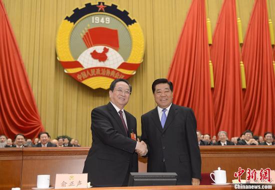 俞正声当选新一届全国政协主席 杜青林等任副主席