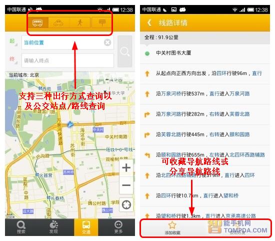 老虎寶典官網_老虎地圖官網網頁_老虎地圖官網