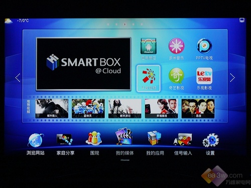 海信PX2000智能电视盒 影视界面