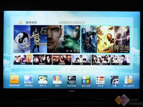海信XT880 智能电视 影视界面