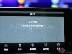 智能电视盒的多屏互动也越来越成熟