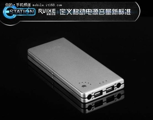 爱唯克思e-station移动电源采用了便携的长方形钱包