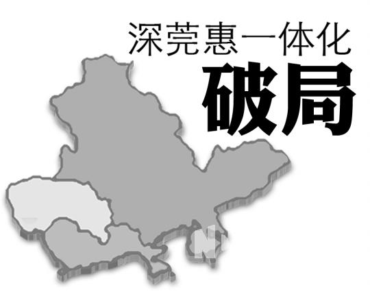 惠州手绘卡通地图