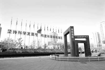 青岛保税港区向自由贸易港区转型发展纪实(组图)