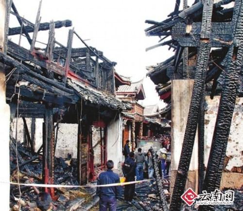 丽江古城大火_丽江3小时大火烧毁107间房 火灾原因尚未公布-搜狐旅游