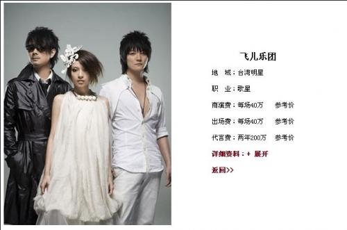 女子乐队组合_韩国女子乐团,小提琴女子组合乐队,及 ...