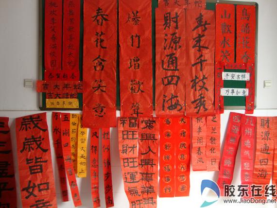 新海阳小学举办2013年迎新春学生书法作品展览图片