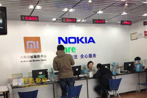 互联网手机厂商售后调查:线下售后仍是大问题
