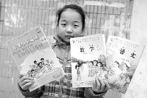 降低中低语文科学v语文量苏教版教材年级孩子小学四下册教案年级小学图片
