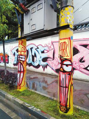 涂鸦街长百余米:创作者希望被接纳(图)图片