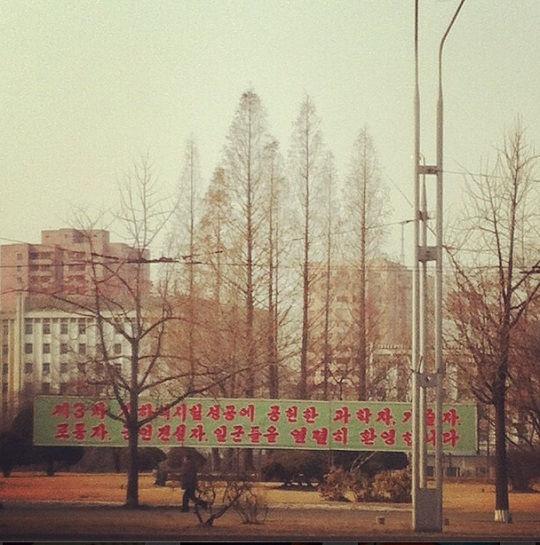 *Jean H. Lee在朝鲜分享的第一张Instagram照片