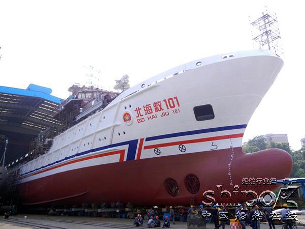 北海船院设计的上海救101号列编北海救助局产品堆码层数标志设计图片