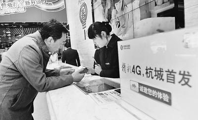 中国移动安徽_中国移动通信安徽有限公司_门户网站