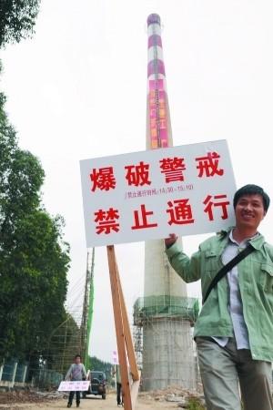 记者 叶伟报 摄图片