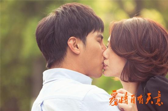 《爱有天意》打造吻戏宝典
