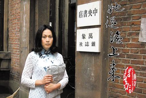 女性健康小知识_羊城晚报:从电影看民国知识女性的悲喜人生-搜狐娱乐