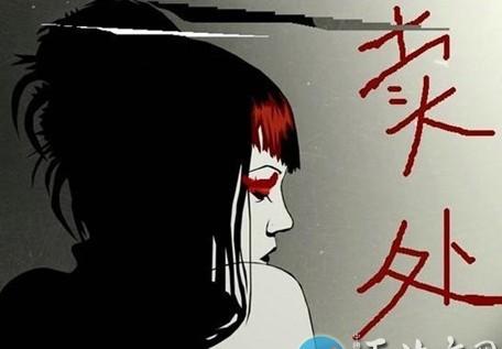 深圳性奴案少女卖处卖身救公园网上称为(至亲在女生和组图图片