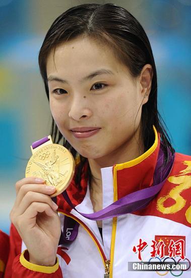 """中国跳水队""""大师姐""""吴敏霞的伤与笑"""