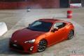 丰田86国内正式上市 售价26.9-27.9万元