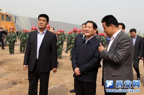 省委常委,西安市委书记魏民洲参加开工仪式
