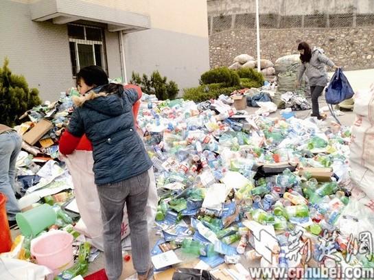 揭露中国地质大学江城学院:为患病同学筹款 寻4000寝室回收2万废瓶