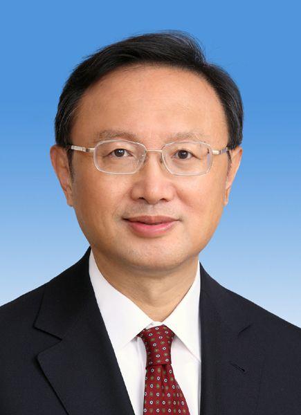 中华人民共和国国务委员杨洁篪 新华社发