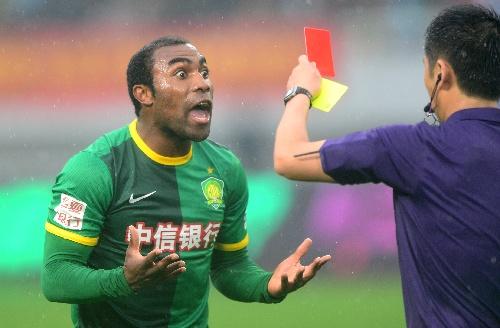 格隆吧_中超图:格隆被出示红牌王迪将其罚出场-搜狐体育