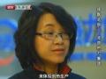 成就北京(三)北京热力集团